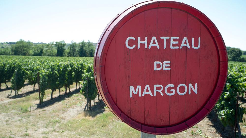 CHÂTEAU DE MARGON