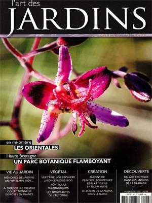 L'Art des Jardins et du paysage - n°48